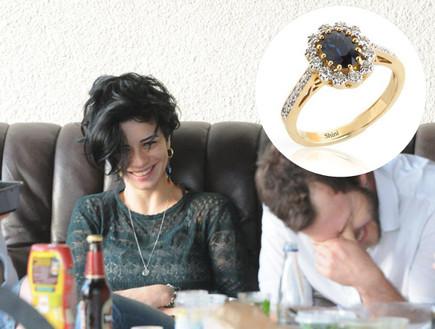 הטבעת של נינט