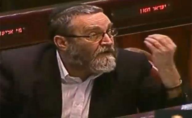 צפו בעימות במליאה (צילום: ערוץ הכנסת)
