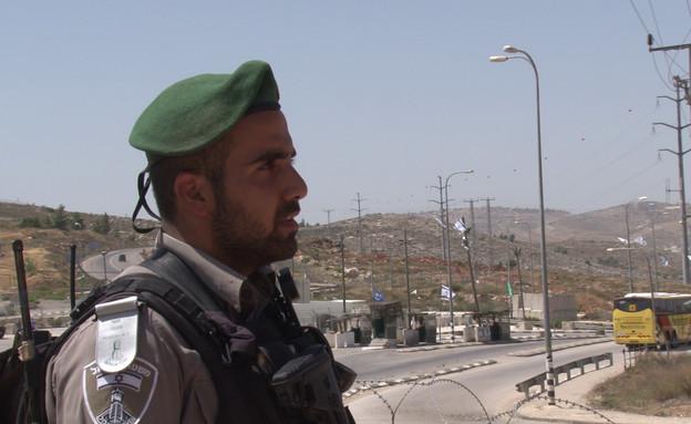 """סער מעטי לוחם מג""""ב (צילום: חטיבת הדוברות של משטרת ישראל)"""