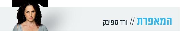 איב סן לורן
