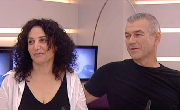 ההורים של דנית (תמונת AVI: mako)