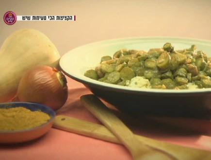 תבשיל קציצות עוף מתוקות וקישואים (תמונת AVI: הכי טעים שיש)