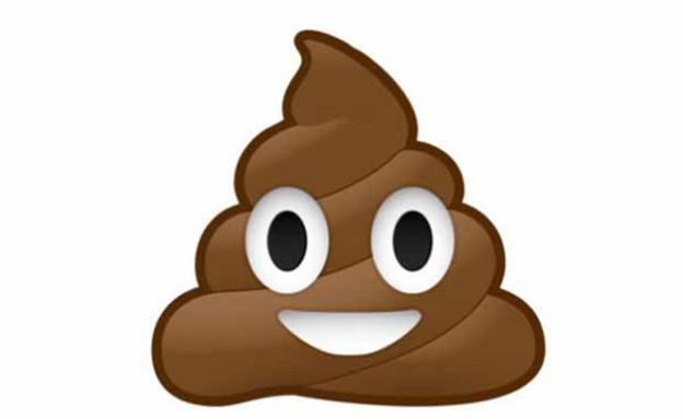 אמוג'יס (צילום: emojipedia.org)