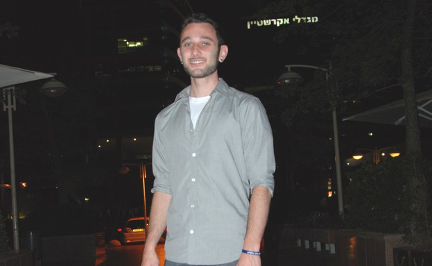 תייר מזדמן - ג'ראד בר חוץ (צילום: רז ביקל)
