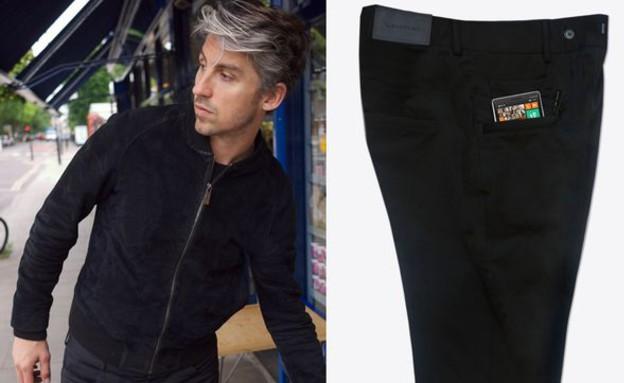מכנסיים נטענים (צילום: mirror.co.uk)