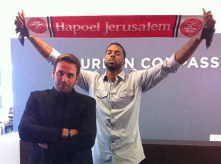 אולם חדש, כוכב חדש בירושלים (מתוך הטוויטר של אורי אלון) (צילום: ספורט 5)