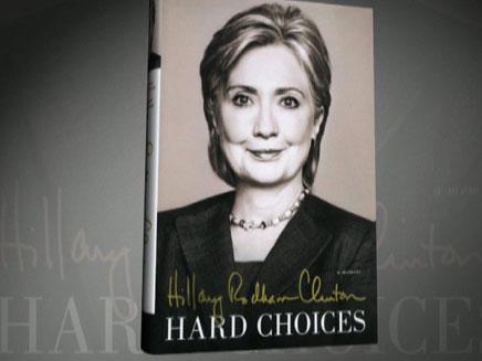 האם המירוץ של הילארי לנשיאות החל?