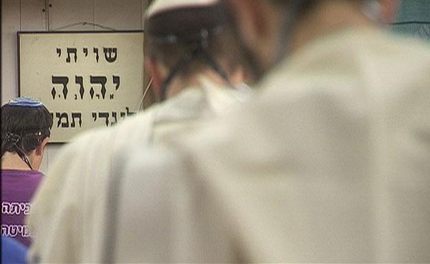 """בני ישיבות, בעקבות החטופים, כתבת מוצ""""ש (צילום: חדשות 2)"""