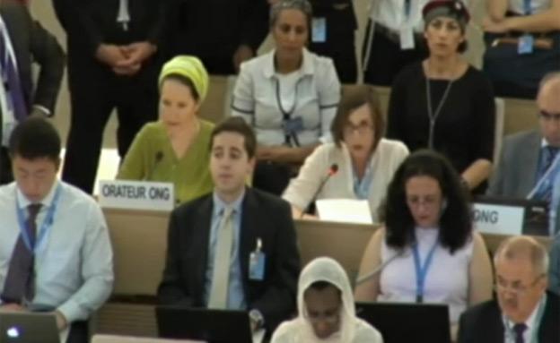 """רחל פרנקל, אתמול באו""""ם (צילום: חדשות 2)"""