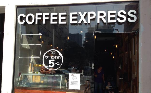 """מקווים לפתוח עוד 8 סניפים. Coffee Express (צילום: יח""""צ COFFEE EXPRESS)"""