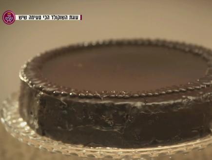 עוגת שוקולד נטו (תמונת AVI: mako)