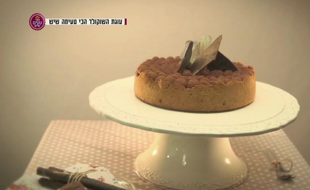 מאד פאי שוקולד (תמונת AVI: mako)