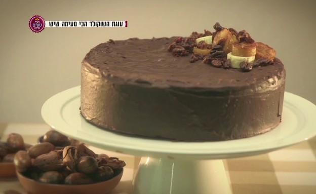 עוגת שוקולד פקאן ובננות מקורמלות (תמונת AVI: mako)