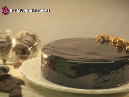 עוגת שכבות שוקולד (תמונת AVI: mako)