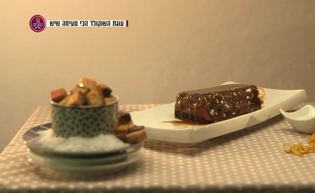 עוגת שוקולד ורוטב טופי מלוח (תמונת AVI: mako)