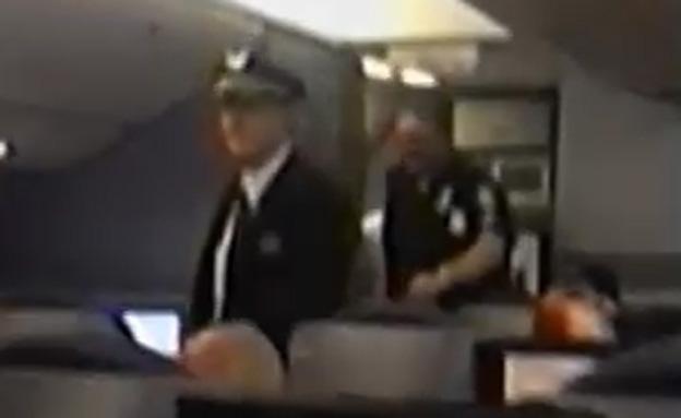 הטייס מובל על ידי השוטרים
