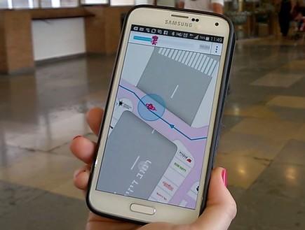 ניווט בדיזינגוף סנטר בעזרת אפליקציית EasyDizi (צילום: יאיר מור, NEXTER)