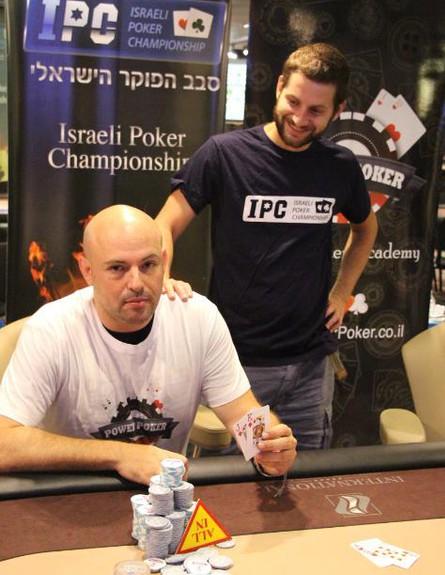 פוקר - וורנה יוני 2014 (צילום: IPC - Israeli Poker Championship)