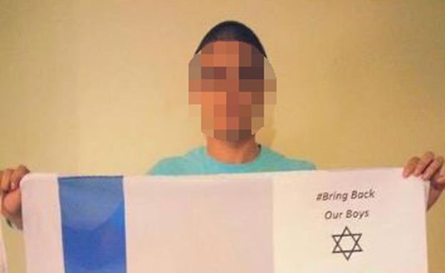 התמונה שעוררה את האיומים נגד הצעיר