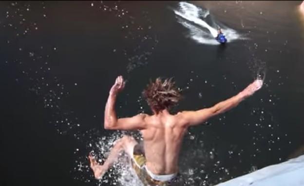 קפיצה מצוק (צילום: יוטיוב)