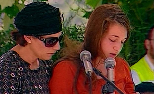 שיר-אל, אחות של גיל-עד שער סופדת (צילום: חדשות 2)