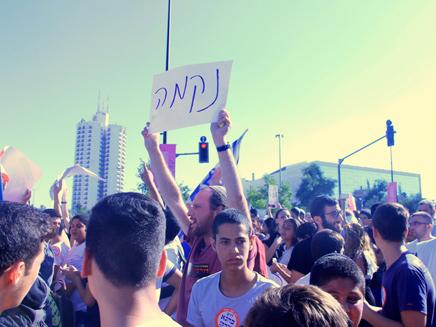 המפגינים דורשים נקמה