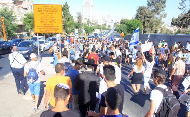 """ההפגנה בירושלים, אתמול (צילום: אהרן והב, סוכנות הידיעות """"חדשות 24"""")"""