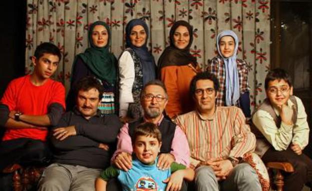 משפחה מודרנית באיראן