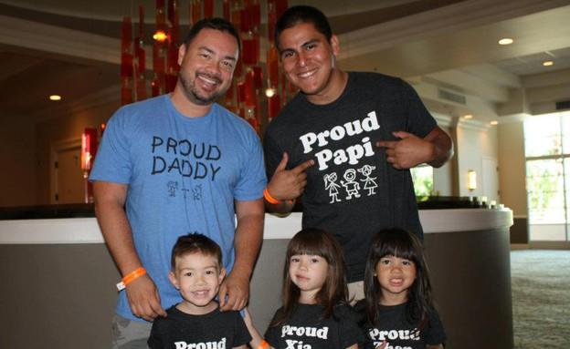 משפחה גאה (צילום: dodfedglobe.ning.com)