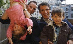 משפחה גאה (צילום: EMMANUEL DUNAND, GettyImages IL)