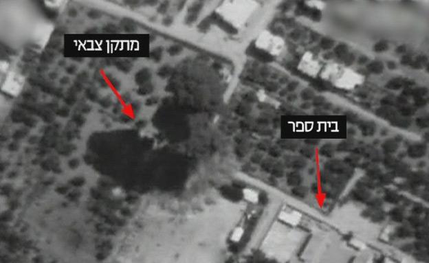 """מתקן צבאי סמוך לבית ספר (צילום: דובר צה""""ל)"""