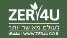 zer4u (צילום: mako)