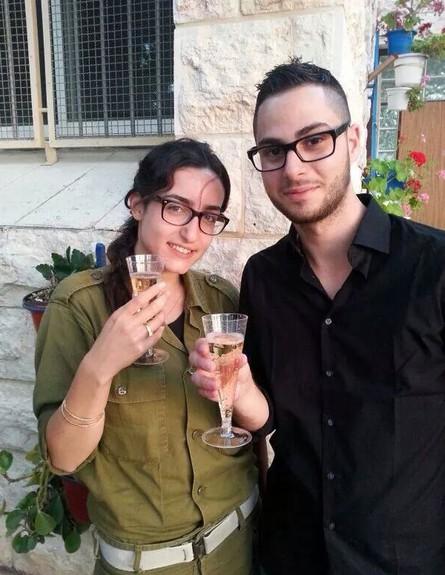 הצעת נישואין חן מור יוסף (צילום: צילום ביתי- חן מור יוסף)