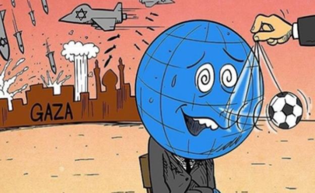 העולם מהופנט ולא שם לב לסבל הפלסטיני