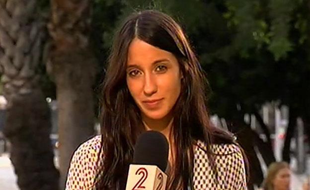 """צפו בריאיון המלא עם ד""""ר ג'וליה פולה מכטיי (צילום: חדשות 2)"""
