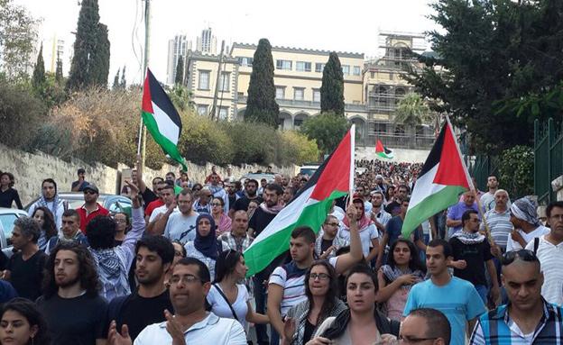 ההפגנה בחיפה