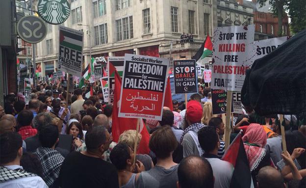"""המפגינים קראו """"לעצור את הטבח"""" (צילום: חדשות 2)"""