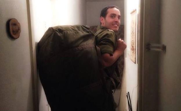 אייל שמיר ואיתמר הראל (צילום:  Photo by Flash90, פייסבוק)
