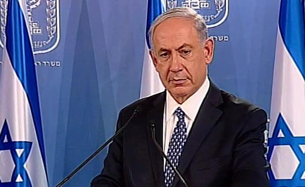 """ראש הממשלה נתניהו בקריה בת""""א (צילום: חדשות 2)"""