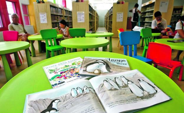 ספרים גאים בסינגפור