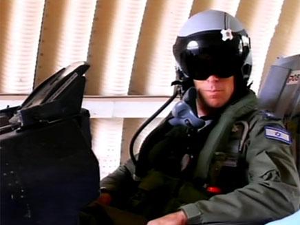 טייס קרב. תמונת אילוסטרציה