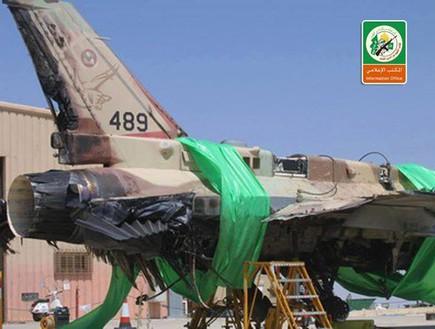 חמאס הכריז הפלנו F-16