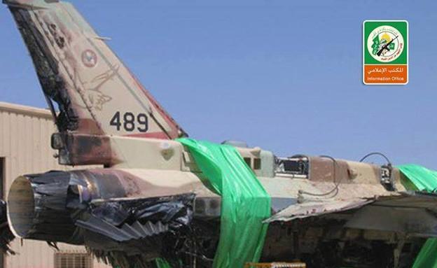 חמאס הכריז הפלנו F-16 (צילום:  Photo by Flash90)