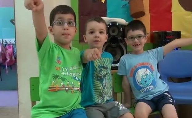 צפו: מה חושבים ילדי הגן על המצב? (צילום: חדשות 2)