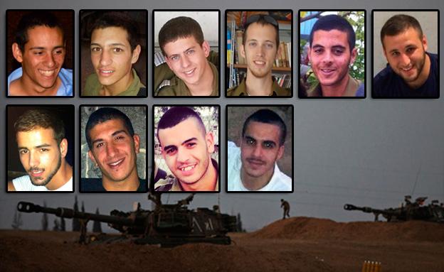 עשרת ההרוגים אתמול