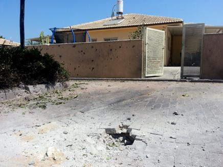 נזק נגרם לבית, ארכיון