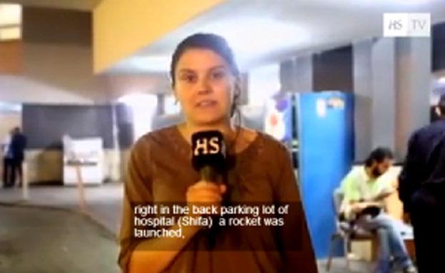 דיווחה על דיגור מתוך בית החולים