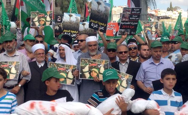 ההפגנה בטמרה, היום (צילום: חדשות 2)
