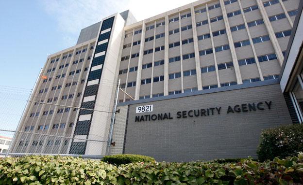 """ארה""""ב סייעה עם מודיעין נגד חמאס (צילום: AP)"""