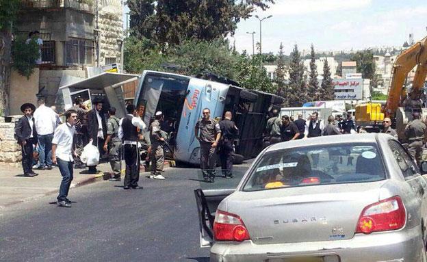 נסיון פיגוע בירושלים (צילום: חדשות 2)